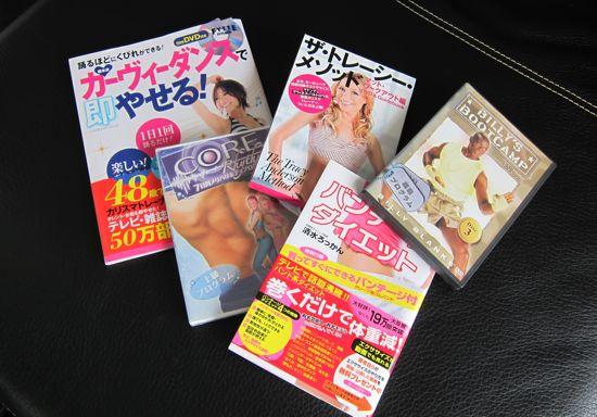 exercise_dvd.jpg